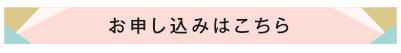この画像には alt 属性が指定されておらず、ファイル名は omoushikomi-1.png です